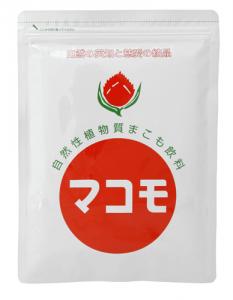 マコモ190g / 7,000円(税別)  長い歴史と実績を誇るマコモ190g マコモの基本であり、マコモの王道といえる製品です。
